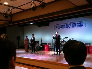 神山新春の集い
