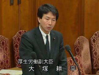 予算委員会_20110225_3