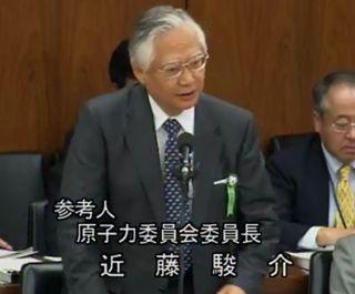 2011426科学技術特別委員会2